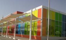 school-dubai