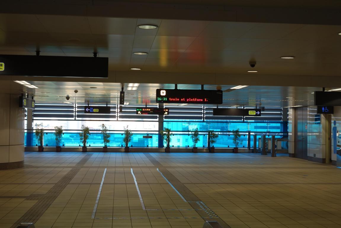 ban-chiou-loop-line-subway